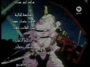 ساكورا الحلقة 5
