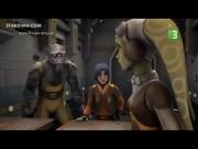 متمردي حرب النجوم الحلقة 9