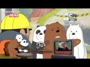 الدببة الثلاثة الحلقة 19