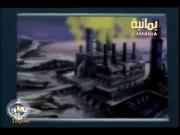 فرسان بلا حدود الحلقة 7