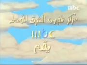 آل شمشون الحلقة 5