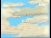 آل شمشون الحلقة 7