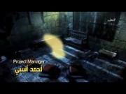 خليل الله الحلقة 1