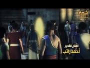 خليل الله الحلقة 8