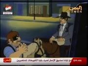 أكاديمية الشرطة الحلقة 8