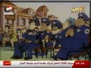 أكاديمية الشرطة الحلقة 15