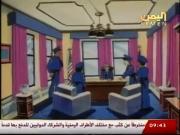 أكاديمية الشرطة الحلقة 16