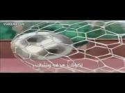 أبطال الكرة الجزء 3 الحلقة 1