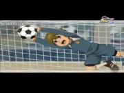 أبطال الكرة الجزء 3 الحلقة 4