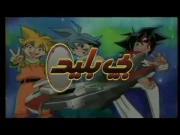 بي بليد الموسم 1 الحلقة 51