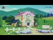 القرية الأليفة الحلقة 2