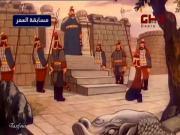الفارس الشجاع الحلقة 3