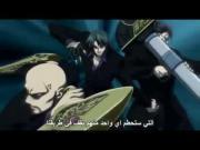 القط الأسود الحلقة 11