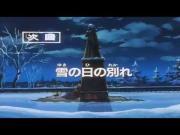 دروب ريمي الحلقة 12