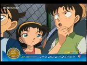 المحقق كونان الموسم 8 الحلقة 43
