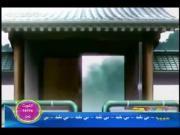 المحقق كونان الموسم 8 الحلقة 44