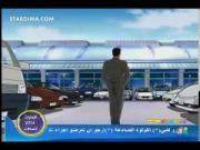 المحقق كونان الموسم 8 الحلقة 46