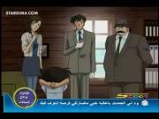 المحقق كونان الموسم 8 الحلقة 47