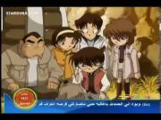 المحقق كونان الموسم 8 الحلقة 48