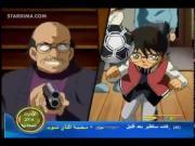 المحقق كونان الموسم 8 الحلقة 49
