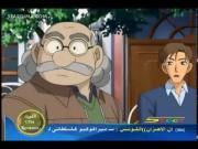 المحقق كونان الموسم 8 الحلقة 51