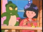 موكا موكا الحلقة 16