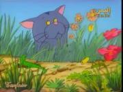 حكايات القط الحلقة 14