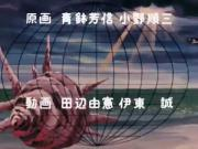 جريندايزر الحلقة 71