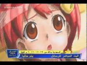 رنين الجواهر الموسم 1 الحلقة 39