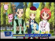 رنين الجواهر الموسم 1 الحلقة 44