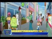 رنين الجواهر الموسم 1 الحلقة 47