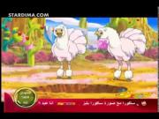رنين الجواهر الموسم 2 الحلقة 16