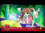 رنين الجواهر الموسم 2 الحلقة 22
