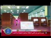 رنين الجواهر الموسم 2 الحلقة 23