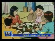 أنا وأخواتي الحلقة 3