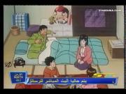 أنا وأخواتي الحلقة 14
