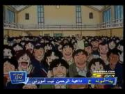 أنا وأخواتي الحلقة 53