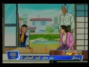 أنا وأخواتي الحلقة 81