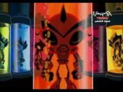 فريق القرود الآلي الخارق الحلقة 23