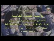 أخي العزيز الحلقة 12
