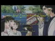 أخي العزيز الحلقة 13