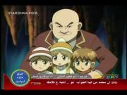 كراش بيدامان الحلقة 24