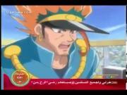 كراش بيدامان الحلقة 35