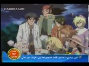 كراش بيدامان الحلقة 50