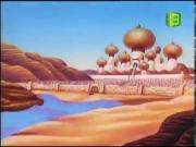 علاء الدين الحلقة 61