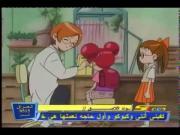دروبي مع دوريمي الجزء 1 الحلقة 1