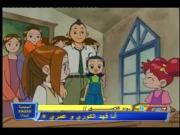 دروبي مع دوريمي الجزء 1 الحلقة 3