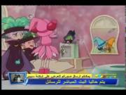 دروبي مع دوريمي الجزء 1 الحلقة 8