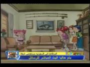 دروبي مع دوريمي الجزء 1 الحلقة 9