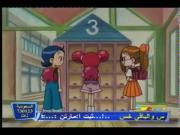 دروبي مع دوريمي الجزء 1 الحلقة 13